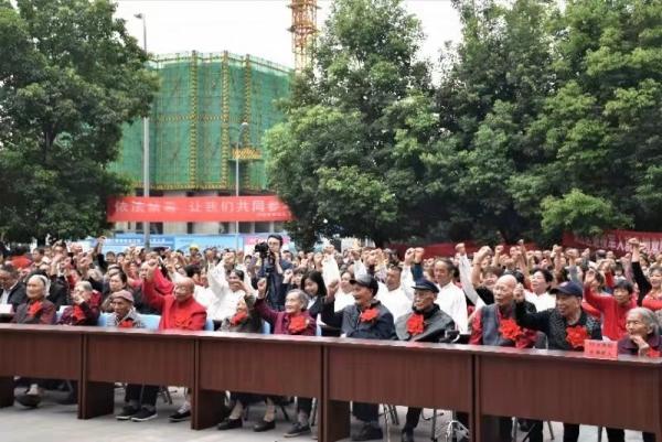 """锦基金锦城逸景社区专项基金""""我与祖国同奋进•同心共筑中国梦""""项目结项公示"""