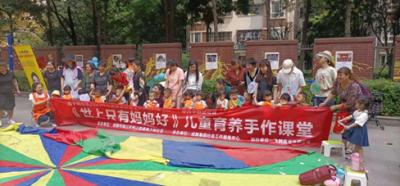 """锦基金棬子树社区""""和善""""社区专项基金""""社区公益早教""""项目结项公示"""