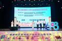 成渝地区双城经济圈社区治理交流暨第六届603成都社区基金会研讨会在蓉举行
